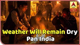 Skymet Weather Report: Weather to remain dry pan India - ABPNEWSTV