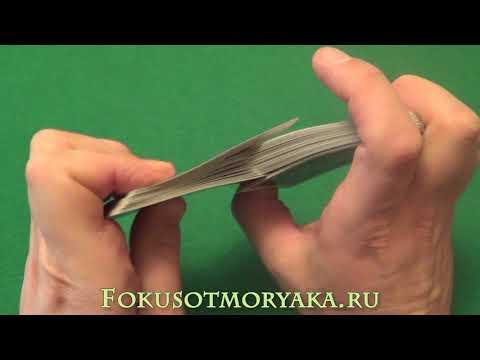 Карты казино - Krypie ru