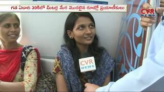 Traffic Problems at Hyderabad Metro Rail Stations | CVR News - CVRNEWSOFFICIAL
