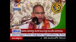 Antharyami - అంతర్యామి - 17th October 2014 - ETV2INDIA