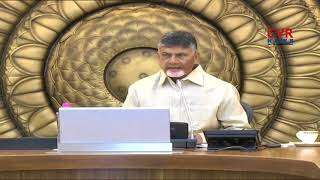 CM Chandrababu Naidu likely to expand Cabinet | Minorities into AP Cabinet | CVR News - CVRNEWSOFFICIAL