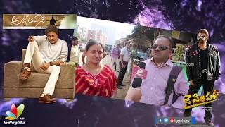 Public opinion on Sankranthi 2018 winner   Agnyaathavaasi or Jai Simha   Kathi Mahesh - IGTELUGU