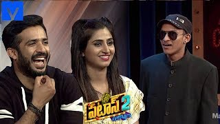 Patas 2 - Pataas Latest Promo - 4th September 2019 - Anchor Ravi, Varshini  - Mallemalatv - MALLEMALATV