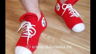 Носки-Кеды - 2 часть - Crochet socks sneakers - вязание крючком