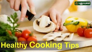 Healthy Cooking Tips | Unave Marundhu | 11/11/2016 | PuthuYugam TV Show