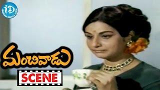 Manchivadu Movie Scenes - ANR Meets Kanchana || Vanisri || Raja Babu || Rama Prabha - IDREAMMOVIES