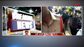 Chigurupati Jayaram Assassination Case | AP Police Not to Accept PT Warrant l CVR NEWS - CVRNEWSOFFICIAL