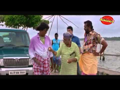 Best Actor Malayalam Movie Scene Nedu Mudi Venu And Salim Kumar