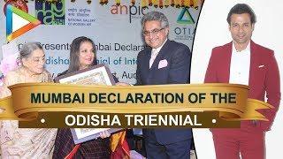 ODISHA TRIENNIAL of international art announces MUMBAI DECLARATION with SHABANA AZMI & ROHIT ROY - HUNGAMA