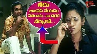 నీకు బిజినెస్ చేయడం రాదు.. నన్ను చూసి నేర్చుకో..! | Telugu Comedy Scenes Back to Back | NavvulaTV - NAVVULATV