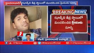 వేధింపులే ఆత్మహత్య కు కారణం | Jhansi Lover Surya Arrested In TV Actress Suicide Case | iNews - INEWS