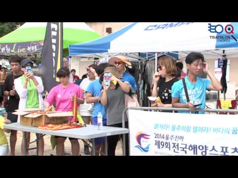 제9회 전국 해양스포츠 제전 영상 (2)
