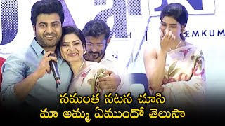 Sharwanand Emotional Speech @ Jaanu Thanks Meet | Samantha | TFPC - TFPC