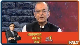जिस वक्त डोकलाम हुआ राहुल चीनी राजदूत के साथ डिनर कर रहे थे- अरुण जेटली - INDIATV