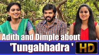 Adith and Dimple about 'Tungabhadra ' - IGTELUGU