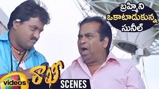Sunil Trolls Brahmanandam | Rakhi Telugu Movie Scenes | Ileana | Charmi | #Rakhi | Mango Videos - MANGOVIDEOS
