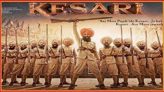 Kesri movie trailer release update, केसरी ट्रेलर | Akshay Kumar| Parineeti Chopra - ITVNEWSINDIA