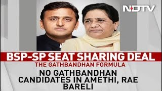 Mayawati, Akhilesh Yadav Announce UP Seat Details, Door Shut On Congress - NDTV