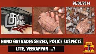 Kutram Kutrame 28/08/2014 Empty Shells Of Hand Grenades Seized, Police Suspects LTTE, Veerappan – Thanthi TV Show