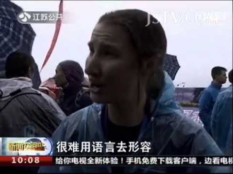 贵州:35名世界低空跳伞选手竞展风采