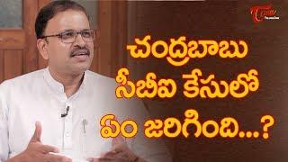 చంద్రబాబు సీబీఐ కేసులో ఏం జరిగింది....??? | JD Interview | Talk Show with Aravind Kolli | TeluguOne - TELUGUONE