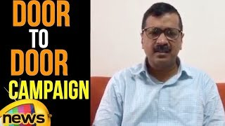Arvind Kejriwal to launch door-to-door Campaign to call off officers Strikes | Mango News - MANGONEWS