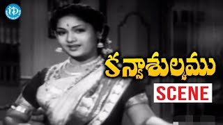 Kanyasulkam Movie Scenes - Savitri Dance Performance || NTR, Savitri - IDREAMMOVIES