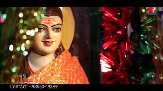 Jogi Darshan De Do - Punjabi Devotional Songs 2019 | Guffa De Diori | Alisha | Baba Balak Nath Ji - THEBHAKTISAGAR