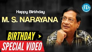 MS Narayana Birthday Special | Special Tribute From iDream Media | Something Special #33 - IDREAMMOVIES