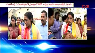 Nandamuri Suhasini Face To Face On Kukatpally Election Campaigning | CVR News - CVRNEWSOFFICIAL