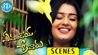 Evandoi Srivaru Movie Scenes || Sarath Babu, Nikita Thukral Emotional Scene - IDREAMMOVIES