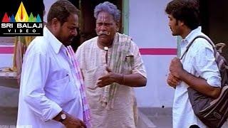 Koothuru Kosam Movie Narayana Murthy and Daughter Talking in Mobile || R Narayana Murthy - SRIBALAJIMOVIES