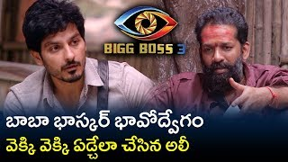 BIGG BOSS 3 DAY 29 HIGHLIGHTS | Baba Bhasker Directed Eliminated By Ali | Latest Episode Updates - RAJSHRITELUGU