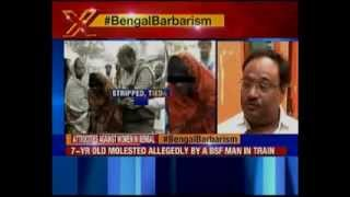 West Bengal: 46 year old woman stripped and beaten mercilessly - NEWSXLIVE
