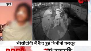 Mumbai: Minor girl collapses after man hits her brutally, incident captured on CCTV camera - ZEENEWS