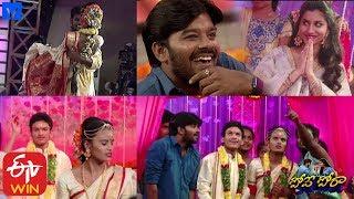 Pove Pora Latest Promo - 14th December 2019 - Poove Poora Show - Sudheer,Vishnu Priya - Mallemalatv - MALLEMALATV