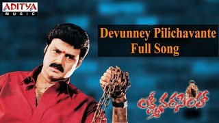 Devunney Pilichavante Full Song ll Lakshmi Narasimha Movie ll Bala Krishna, Aasin - ADITYAMUSIC