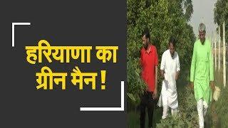 Meet Ramji Lal who distributed 8 crore saplings | मिलिए हरियाणा के ग्रीन मैन से - ZEENEWS