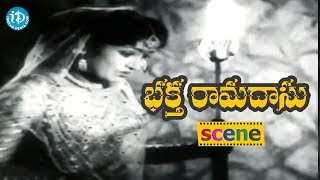 Bhakta Ramadasu Movie Scenes - Ramadasu Never Tries To Escape From Jail || NTR, ANR - IDREAMMOVIES