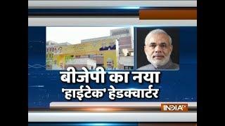 PM Modi & other top leaders inaugurates BJP's new headquarter in Delhi - INDIATV