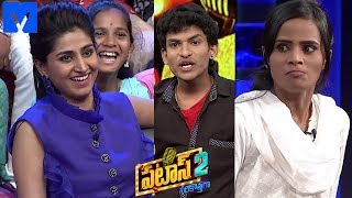 Patas 2 - Pataas Latest Promo - 14th June 2019 - Anchor Ravi, Varshini  - Mallemalatv - MALLEMALATV