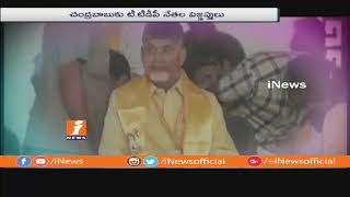 9PM NEWS1 0 Segment 2 - INEWS