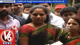 TRS MP Kavitha visits injured children in Yashoda hospital - V6NEWSTELUGU