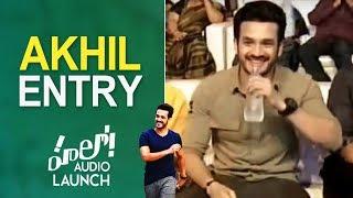 Akkineni Akhil Entry @ Hello Movie Audio Launch | TFPC - TFPC