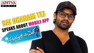 Sai Dharam Tej Speaks About Subramanyam For Sale Official Mobile App - ADITYAMUSIC