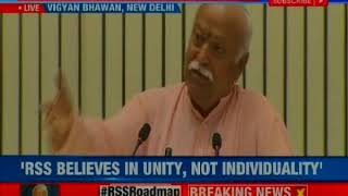 Mohan Bhagwat says RSS is for yukta and not for mukta of our adversaries - NEWSXLIVE