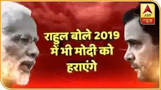 BJP's road to 2019 Lok Sabha polls becomes a lot tougher - ABPNEWSTV