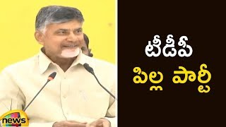 Narendra Modi Has Taken Away Lawmaking Power Of States Says Chandrababu | AP CM Comments on PM Modi - MANGONEWS