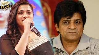 Anushka Shetty Reacts on Ali Comments on Her Thighs