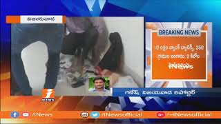 ACB Raids On AP PCB Engineer Satyanarayana House Over Illegal Assets Allegations | iNews - INEWS